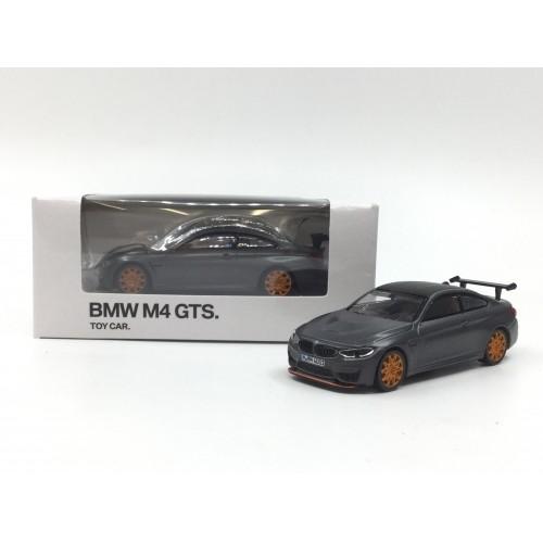 8041 2 413 806 BMW M4