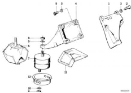 Engine Suspension / Damper