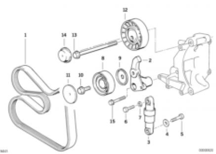 Belt Drive Water Pump/Alternator