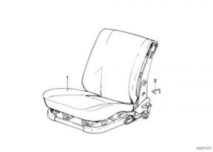 Repair seat