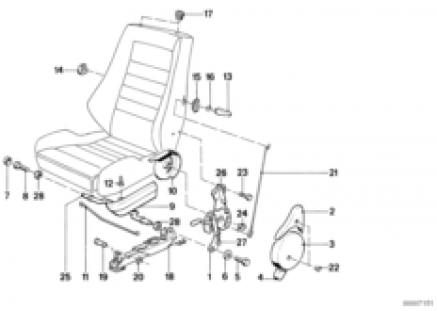 Recaro sports seat part