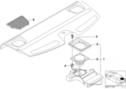 Single parts f package shelf stereo syst
