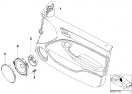 Single parts f front door stereo system
