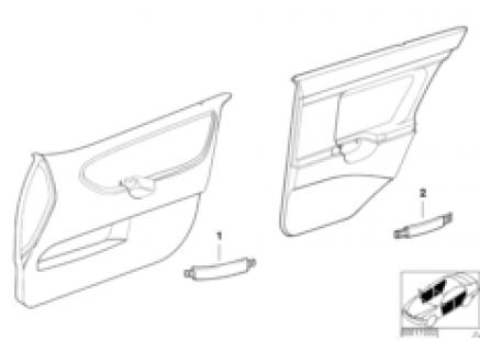 Individual interior door handles leather
