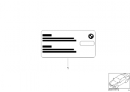 Label, Spark Plug Change High Power