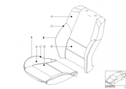 Individual cover, sports seat, leather