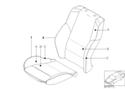 Indiv.cover,sports seat,Alcantara/Online
