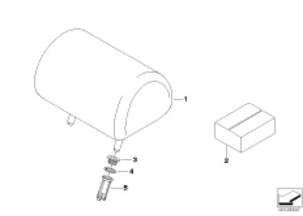 Seat, rear, head restraint, center