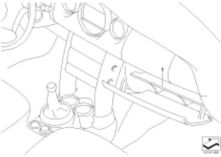 Glove compartment, divider
