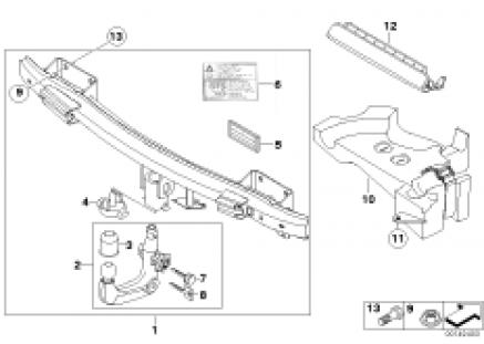 Towing hitch, detachable