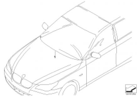 Cover, windshield/side window