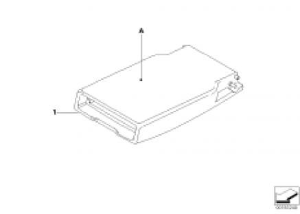 Individual armrest, rear