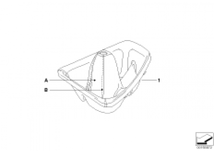 Individual shift lever cover