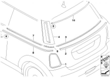 Exterior trim / grill