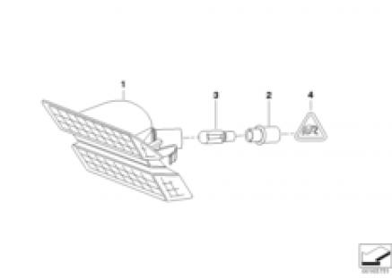 Additional turn indicator lamp