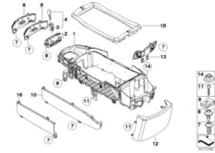 Center console/armrest,support,trim pan.