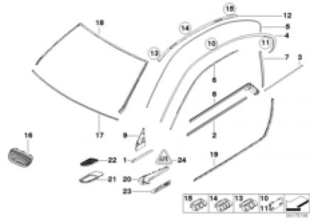 Exterior trim / Grille / Seals