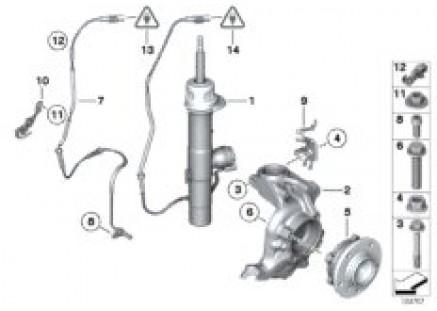Strut VDC / carrier / wheelbearing