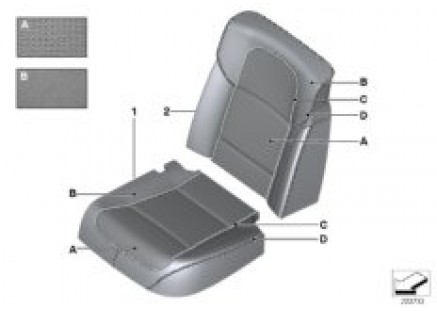 Indi. Comfort seat rear, perf. leather