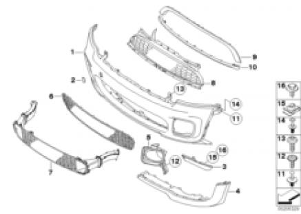 Front trim JCW Aerodynamic Package