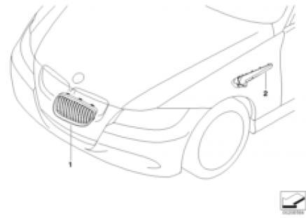 Individual trim grill, front