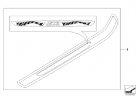 Individual trim panel, door sill, KA 335