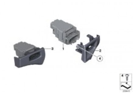 Ignition lock of remote control
