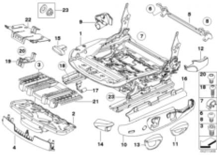 Front seat rail mechanical/single parts