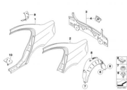 Rear side panel