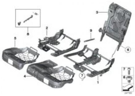 Seat, rear, seat frame