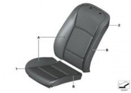 Indiv.cover, basic seat, front