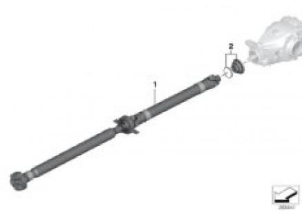 Drive shaft (swivel joint)