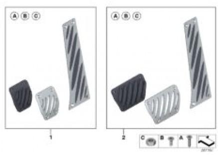 BMW Performance Alu pedal plates
