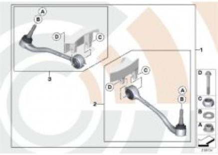 Service kit control arm / Value Line