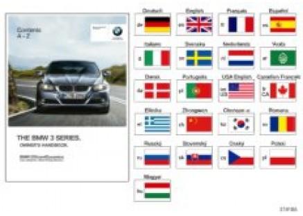 Owner's manual, E90, E91 with iDrive