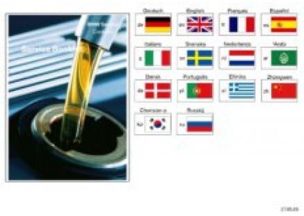 BMW Service booklet 2004 - 2008