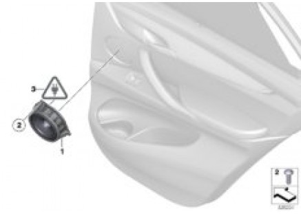 Single parts, Stereo System, door rear
