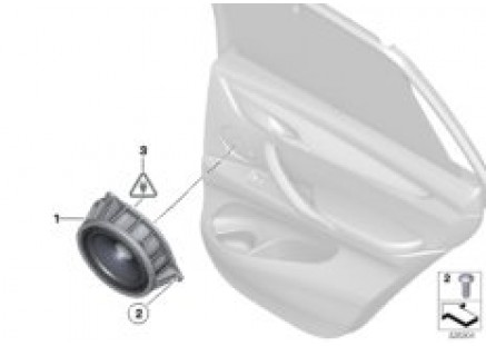 Single parts f rear door hifi system
