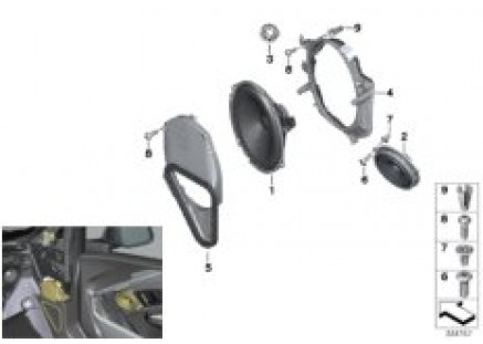 Individual parts, speaker, front