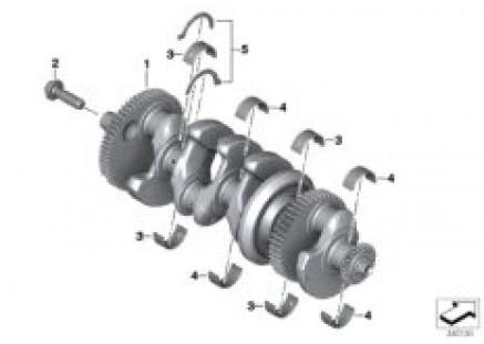 Crankshaft attaching parts