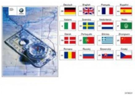 Navigation and TV, SA609 + SA601