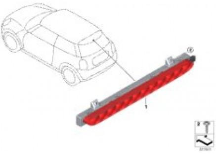 Third stoplamp