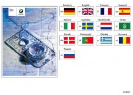 Navigation system Business E83, E85, E86