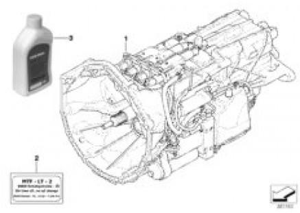 Manual Transmission GS7S47BG (SMG)