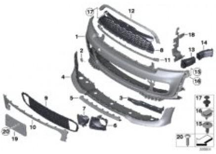 Aerokit, trim cover, front