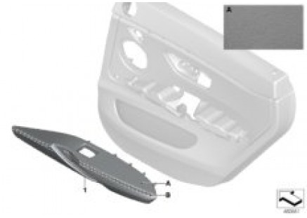 Individual armrest, leather, rear