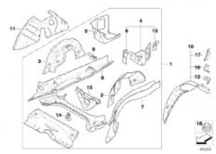 Floor parts rear exterior