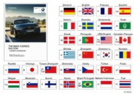 Owner's Manual for F30