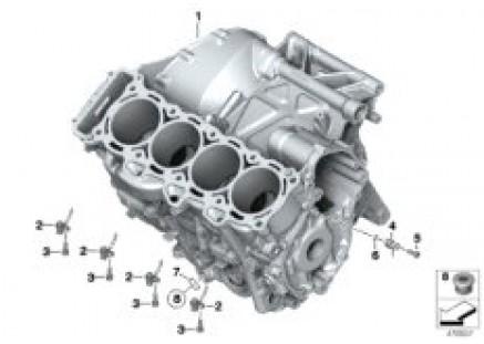 Engine housing