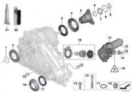 Single parts f transfer case ATC 500